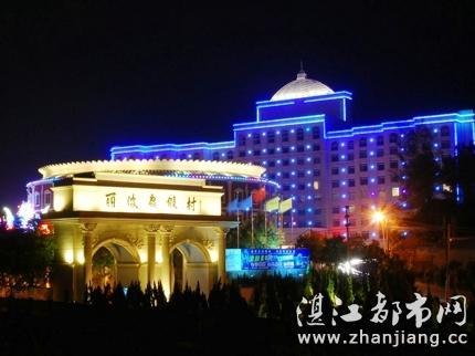 廉江市龙湖山庄规划图