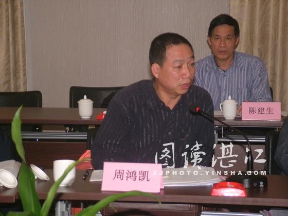 广东海洋大学周鸿凯教授:政府部门要找出切入点,加强引导和扶持.