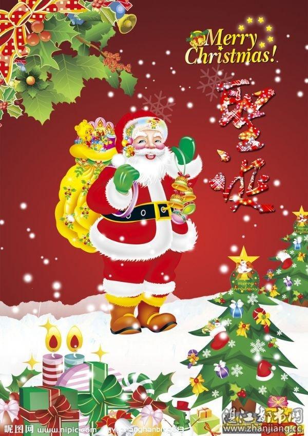 圣诞节习俗 报佳音  圣诞夜指12月24日晚至25日晨.