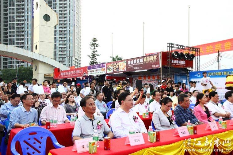 【2012湛江海鲜美食文化节】开幕式现场