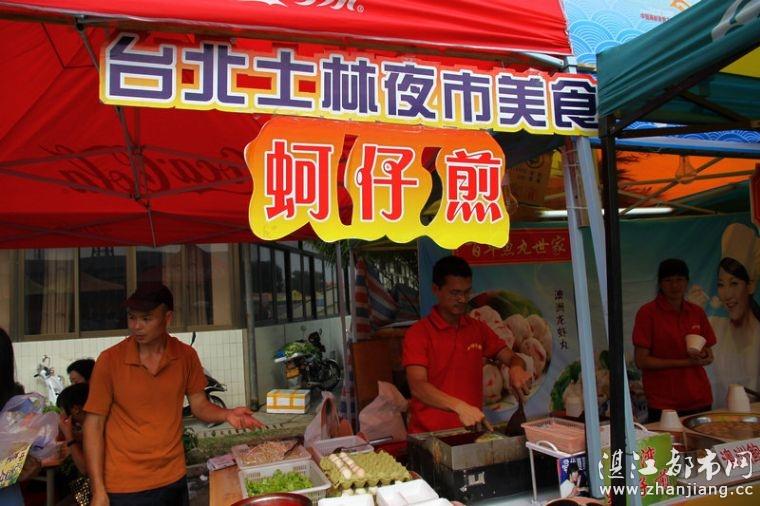 【2012湛江海鲜美食节】台北士林夜市美食 蚵仔煎