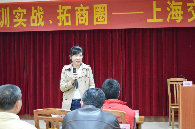 上海交大培训的空间