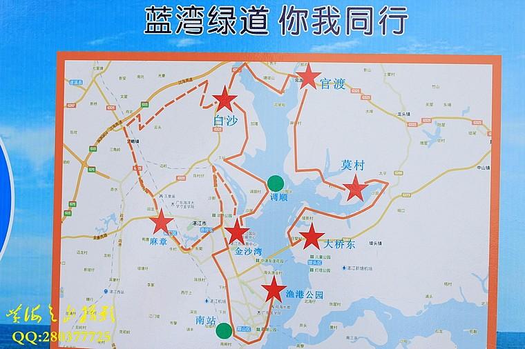 湛江调顺岛规划图