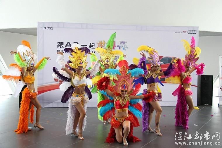 湛江君奥周末狂欢日——与奥迪a3一起世界杯活动圆满