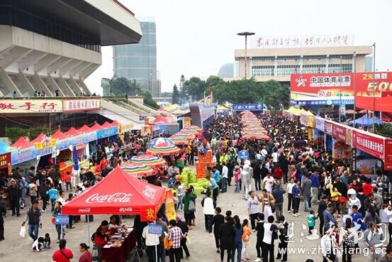 2014第四届中国·湛江海鲜美食节