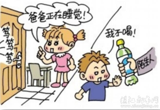 幼儿园防拐骗环境创设