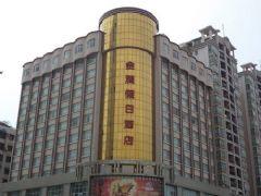 湛江金润假日酒店