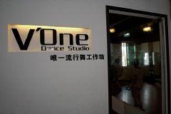 湛江V1 Dance studio
