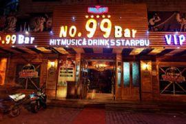 湛江市霞山区NO.99Bar 酒吧