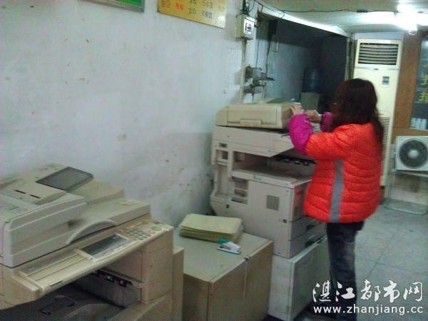 湛江市赤坎区锋盛体温|湛江绘制店|赤坎百园打二次打印电脑单手术图图片