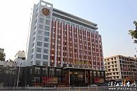 湛江嘉励国际酒店